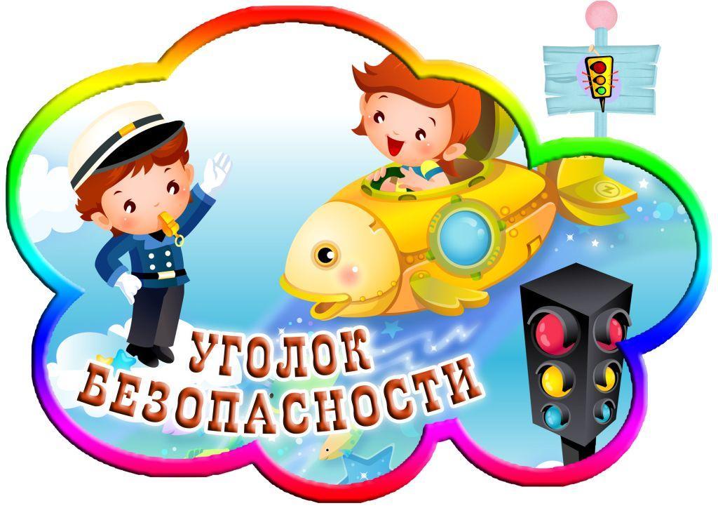 Стихи об игрушках для детей раннего и дошкольного возраста